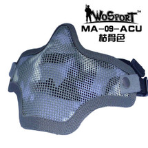 Wo Sport Metal Mesh Lower Half Face Mask in Gray with ACU Camo