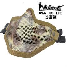 Wo Sport Metal Mesh Lower Half Face Mask in Tan with Desert Camo