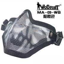 Wo Sport Metal Mesh Lower Half Face Mask in Black with Skull Teeth