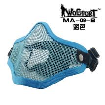 Wo Sport Metal Mesh Lower Half Face Mask in Blue