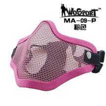 Wo Sport Metal Mesh Lower Half Face Mask in Pink