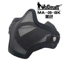 Wo Sport Metal Mesh Lower Half Face Mask in Black
