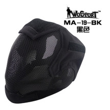 Wo Sport V6 Fencing Style Hood Full Head Mask in Black
