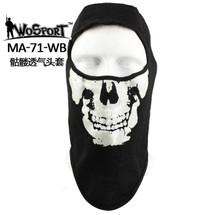 Wo Sport Skull Wool Mask