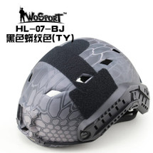 Wo Sport Airsoft Fast Helmet-BJ Type in Kryptek Typhon Camo