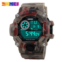G Style Army Digital Rubber Wrist Watch in desert camo (nt)