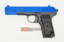 Galaxy G33  Full Metal Pistol BB Gun in Blue