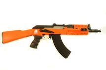 Bulldog Ak47c V3 Airsoft Gun