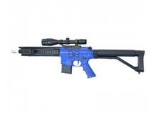 CYMA P.137 Half scale BB gun