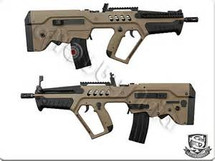 S&T T21 Professional Version Blowback system Aeg in Tan