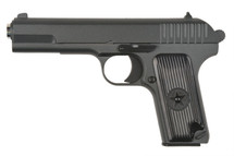 Galaxy G33 Full Metal Pistol with Silencer in Black