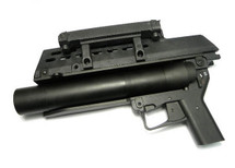 Umarex S&T G36 Grenade Launcher in Black