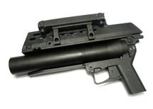 S&T G36 Grenade Launcher in Black