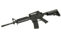 Cyma CM507 M4 RIS Handguard CQB in Black