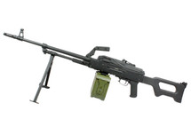 A&k Pkm Airsoft Rifle With Drum Magazine in Black