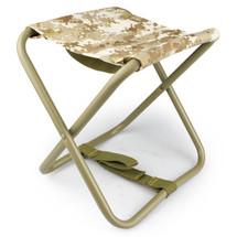 Outdoor Multifunctional Folding Chair in Digital Desert