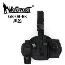 WoSport Ultimate Molle Leg Holster in Black