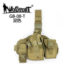 WoSport Ultimate Molle Leg Holster in Desert Tan