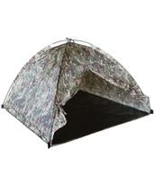 Kombat Kids Play Dome Tent in BTP