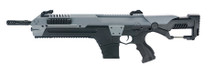 CSI S.T.A.R. XR-5 Advanced Battle Rifle in Grey (FG-1502-G)