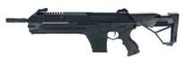 CSI S.T.A.R. XR-5 Advanced Battle Rifle in Black (FG-1501-B)