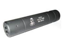 Silencer Medium 145MM X 30MM With Snake Design