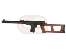 AY VSS VINTOREZ AEG Sniper Rifle in Wood (AY-A0013)