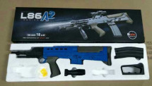 Vigor L86A1 SA80 Spring Rifle in Blue