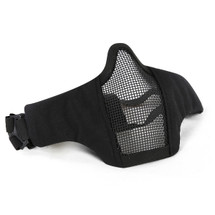 Wosport Half Face WST Steel Mesh Airsoft Mask in Black