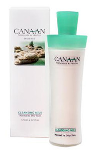 Cleansing Milk - Normal to Oily Skin