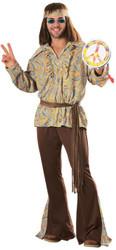 Mod Marvin Feeling Groovy 60s Costume