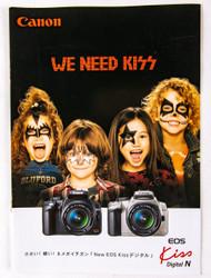 KISS Canon Camera Brochure