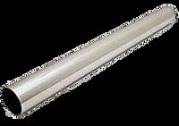 Sundance Spa Handrail 6570-505 1 x 24 Inches Stainless Grab Bar