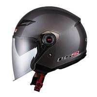 LS2 Track 569 Gunmetal Open Face Helmet