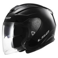 LS2 Infinity Black Open Face Helmet