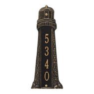 "Lighthouse Vertical Address Plaque 12""H x 5""W (1 Line)"