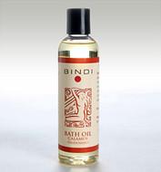 Bath Oil - Calamus (Stimulating)
