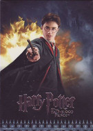 2009 Artbox Harry Potter Half Blood Prince Set + Foils (99)