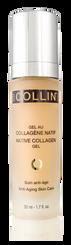 Native Collagen Gel
