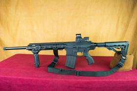 UTAS XTR-12 AR10 Style Shotgun Left side