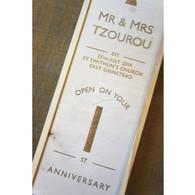 Wooden Personalised Wedding Winebox