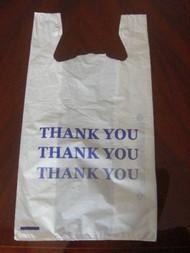 """LLD 1/6 """"T-Sack"""" Bag Printed Thank You"""