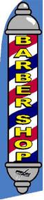 Barber Shop Blue Tall Flag