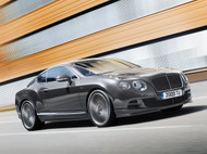 Cargraphic Lowering module for Bentley Continental / Flying Spur  from 2012