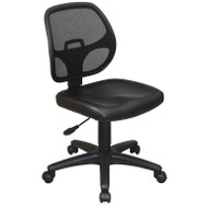 Office Star Mesh Back Task Chair [EM2910] -1