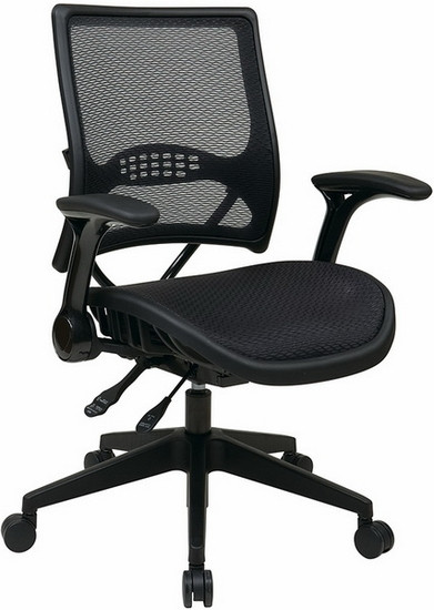 Exceptionnel Office Chairs On Sale