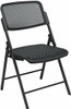 Office Star Matrix Mesh Folding Chair [81308] -1