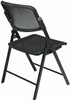 Office Star Matrix Mesh Folding Chair [81308] -2