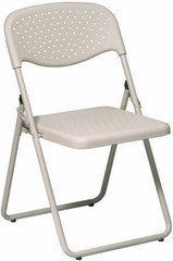 Office Star Beige Folding Chairs [FC8000NBG] -1