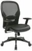 Office Star Ergonomic Mesh Office Chair [2300] -2